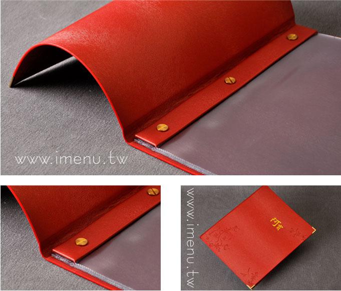 分类清单 - 装订方式 菜单设计制作范本 - 软皮精装书壳样式    一体