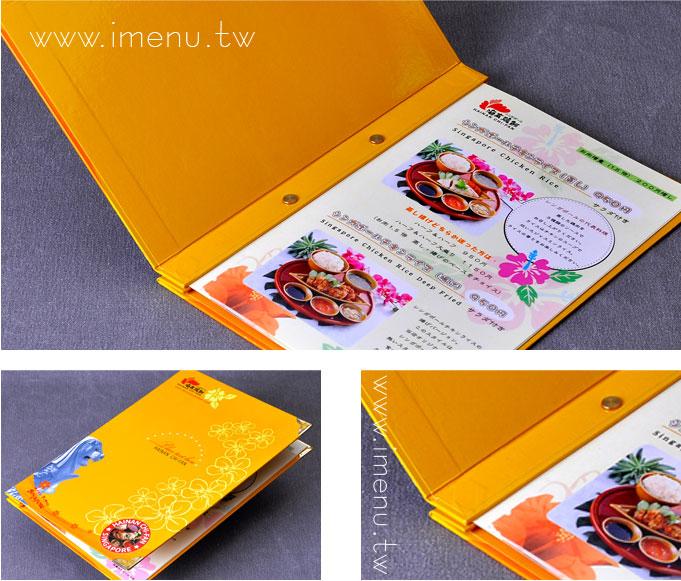 分类清单 - 装订方式 菜单设计制作范本 - 锁铜钉精装本样式  大小
